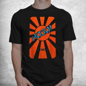hosoi sunrise shirt 1