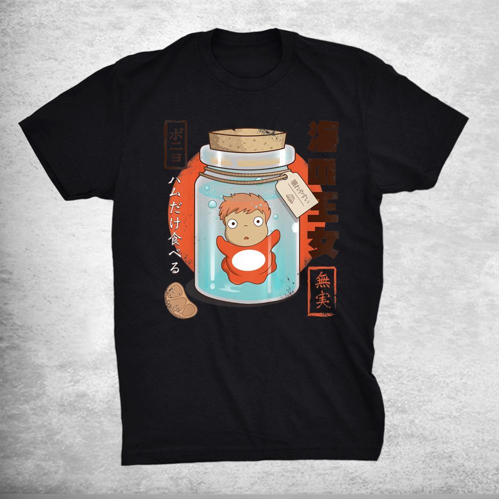 Ponyos Anime Designs Shirt