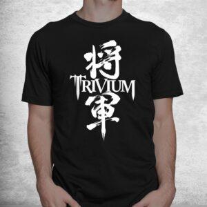 triviums funny shoguns shirt 1