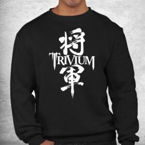 triviums funny shoguns shirt 2