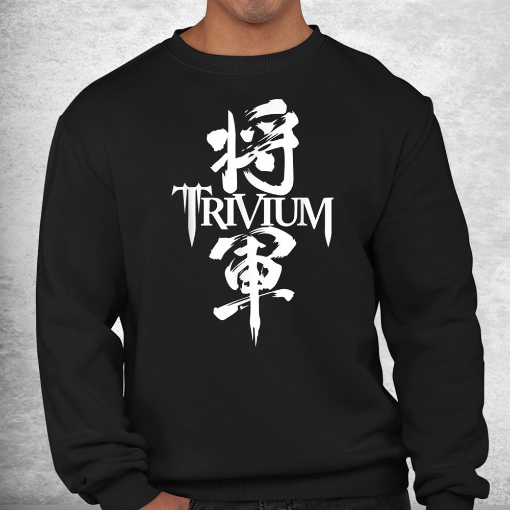 Triviums Funny Shoguns Shirt