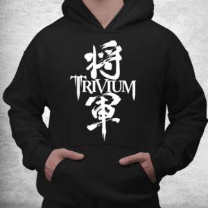 triviums funny shoguns shirt 3