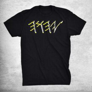 Yhwh Paleo Hebrew Yahuah Shirt